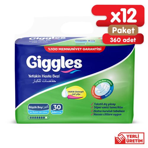 Giggles Yetişkin Tekstil Yüzlü Bağlamalı Hasta Bezi Large 12x30'lu